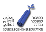 Council for Higher Education